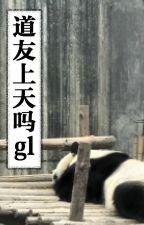 Đạo Hữu, Chầu Trời Sao by ShinatsuRB