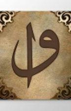 Düşün Ey Müslüman Evladı! by sumeyye_klnc