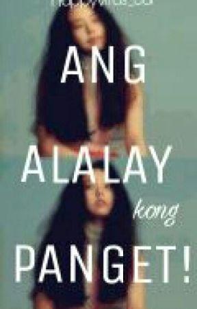 Ang Alalay kong Panget by happyvirus_001