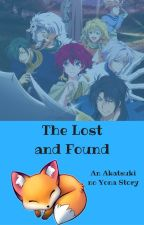 The Lost and Found by stratagem_