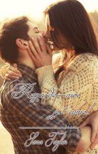 Regarde-moi, je t'aime! by SanaTaylor
