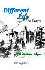 حياة مختلفة لأيآم by xxsuji18