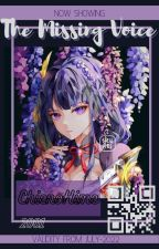 The Missing Voice || Uta No Prince-sama × Koe No Katachi by ChienoHime