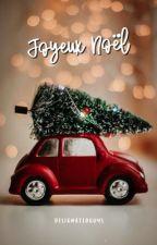 Joyeux Noël | ✓ | #CatalystAwards17 by designatedguys