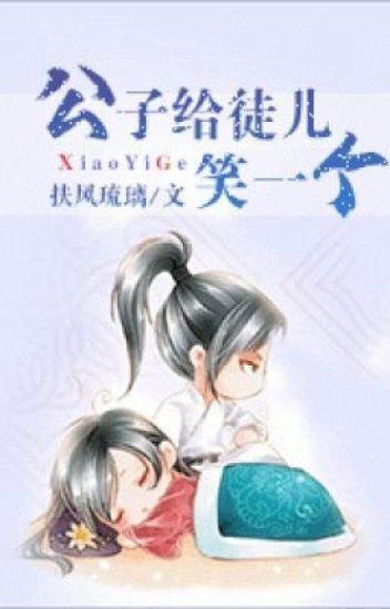 Đọc Truyện [Đam mỹ] Công tử, cười với đồ nhi một cái nào! - Phù Phong Lưu Ly - Truyen4U.Net