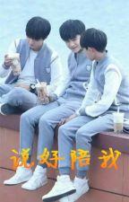 说好陪我 by TFBOYS_guojiang