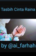 Pengantin Pengganti by AiFarhah
