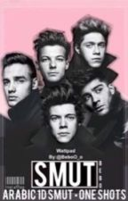 1D SMUT by BeboO_o