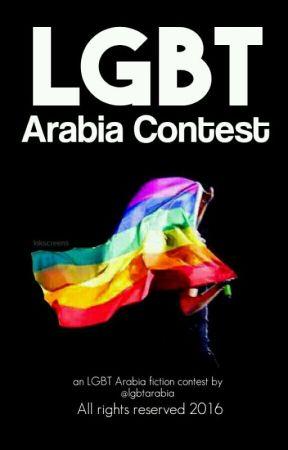 Lgbt Arabia Contest. by lgbtarabia