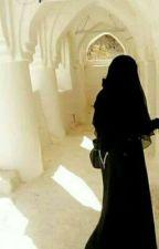 Cerita islamik by Misswanah