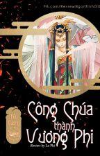 Công chúa thành Vương Phi - Tiếu Dương by nahnnih