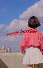 language barrier » yoonmin by -taehyungie