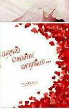 காதல் கொள்ள வாராயோ... by SARAHimaginations