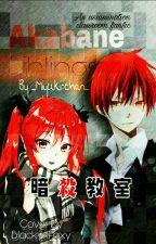 Akabane Siblings [Assassination Classroom fanfic] by -Miyuki_Akabane-
