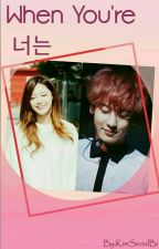 When You're 너는[Chanyeol & Eunji] EXOPINK by trueFiction28