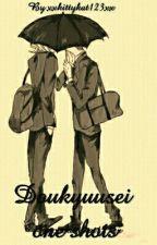 Doukyuusei One Shots by xxkittykat123xx