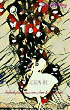 Secreat Life by evelinelintang