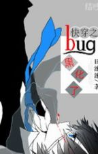 Mau xuyên chi bug hắc hóa by U_know1016