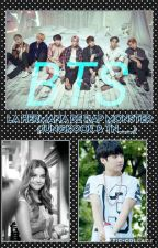 La Hermana De Rap Monster {Jungkook & Tn} ● Estrenada● by NicoleDiazMendez