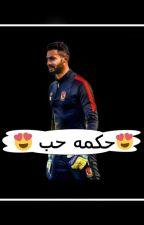 حكمه حب  by moro32