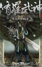 Martial God Asura (1 ao 200) by Mundo-Novel