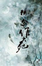 Tu tiên tinh phân đại tử - Khúc Thời by lamdubang