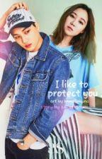 Мне нравится тебя защищать... by an_erratum