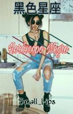 Horóscopo Negro by melanie_sagi