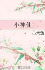 (ĐM/Edit)  Tiểu Suy Thần - Lữ Thiên Dật (Hoàn) by cokhat