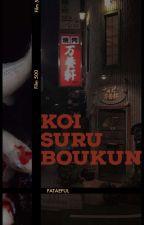 Koi Suru Boukun || YoonKook by spankbankvmin