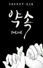 약속 (Yaksok) by cherry-kun