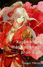 (Đam mỹ)(Thạch Sanh x Lý Thông) Xuyên không thành nhân vật phản diện_Dương Phong by tieutieuphong