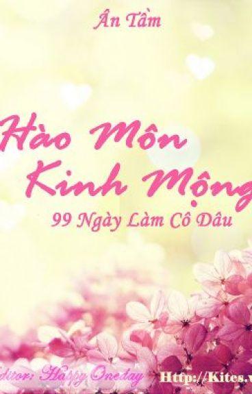 Hào Môn Kinh Mộng - Ân Tầm