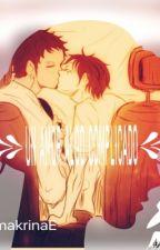 Un amor algo complicado (lawxlu)  by koushikoushi