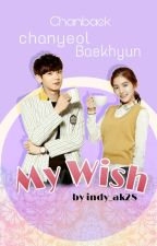 My Wish  by yui_candy