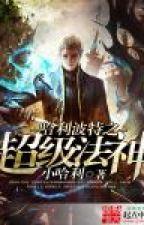 Harry Potter Chi Siêu Cấp Pháp Thần - 599 by areskz