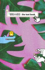 BTS TEXTS by pootae-