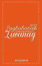 Ang Paghahanap Sa Nawawalang Liwanag by eroplane