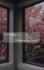 twenty five + [  yoonmin ] by silkpetals