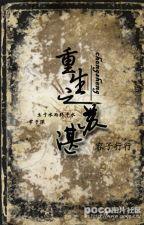 TRỌNG SINH CHI TÔ TRẠM (EDIT) by lucha1212
