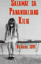 Salamat sa Panandaliang Kilig (short story) by Tokiku_LOVE