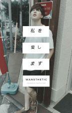 私を愛します :yoonmin: by wansthetic
