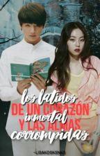 Los Latidos De Un Corazón Inmortal Y Las Almas Corrompidas - Jungkook & Alani  by -lisakdsksnks