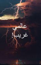 هُنا أكتب بِما أشعر به✨ by Fo0ody_5