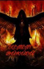 Element Bükücü Serisi -1. Kitap- by elementkoruyucusu