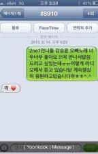 | Yoonkook | Message |  by kochamsie
