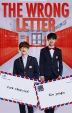 The wrong letter || Kaisoo & Chanbaek || Proyecto amigo invisible by Ryuzhang