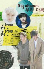 My Ahreum 우리 아름(Hyungwonho) by JEmion06