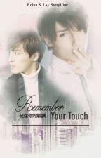 Remember Your Touch / 记住你的触摸 (Ji zhu ni de Chumo) by minoru666