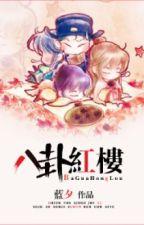 ( Hồng lâu đồng nhân ) Bát quái hồng lâu - Lam Tịch by hanxiayue2012